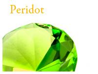 peridotv2.jpg